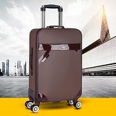 摩爾伽大容量行李箱男士28寸學生皮箱子拉桿箱萬向輪密碼箱旅行箱 韓美e站