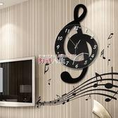 掛鐘 音樂音符北歐客廳家用時尚創意鐘表個性石英裝飾時鐘靜音藝術掛鐘 數碼人生