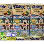 COSCO代購] C66137 KLEENEX BOX FACIAL TISSUE 舒潔絲柔三層盒裝面紙 140抽X10盒