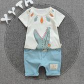 【雙11】新款男童夏裝嬰兒童寶寶小童短袖1-2-3-4歲女童裝夏季套裝潮免300