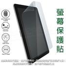 聯想 Lenovo Tab M10 HD 第2代 10.1吋 TB-X306 平板螢幕保護貼/靜電吸附/光學級素材/靜電貼-ZW