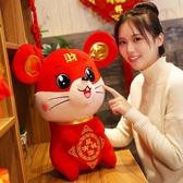 鼠年玩偶 2020鼠年吉祥物公仔毛絨玩具娃娃新年禮物生肖小老鼠掛件玩偶創意 8號店WJ