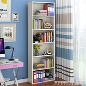 書架簡易書架簡約落地兒童小型多層組合學生書桌上收納置物布書櫃LX 晶彩