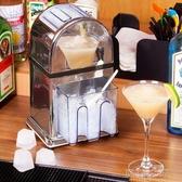 酒吧傳奇 錫合金 手搖碎冰機 手動碎冰機 顆粒冰碎冰機