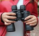 PUROO雙筒望遠鏡高倍高清夜視特種兵非人體透視兒童演唱會望眼鏡『新佰數位屋』
