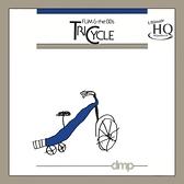 【停看聽音響唱片】【UHQCD】弗連與BB:「三輪車」