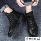男鞋2020新款秋季潮流百搭純黑色高筒板鞋防水全黑色潮鞋休閒皮鞋『極致男人』