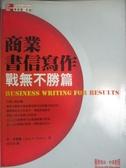 【書寶二手書T6/語言學習_IBJ】商業書信寫作戰無不勝篇_邱天欣, 珍.克蕾蘭