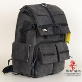國家地理 NGW5070 男女帆布休閑攝影包 雙肩單反相機電腦背包 MKS小宅女
