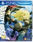 現貨中 PS4遊戲 重力異想世界完結篇 Gravity Rush 2 中文亞版 【玩樂小熊】