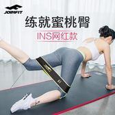 阻力帶JOINFIT練翹臀環形深蹲彈力帶健身皮筋女阻力瑜伽運動拉力虐臀圈 莎瓦迪卡