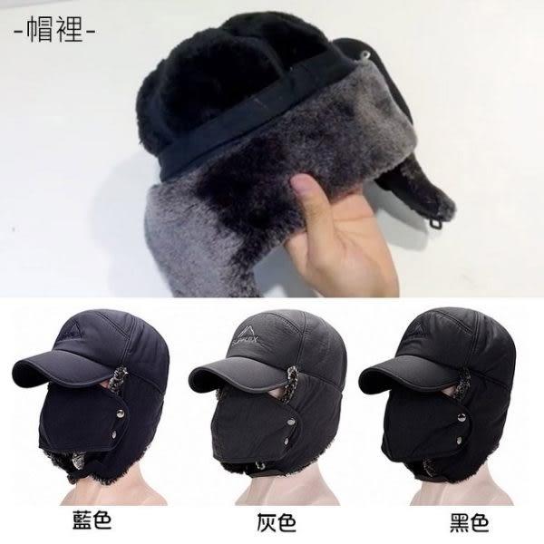 [現貨$159] 棒球帽款防寒防風雷鋒帽 保暖帽 護耳帽 蒙古帽 SPL9591