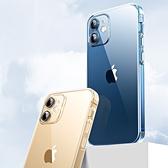 TOTU iPhone12/12Pro/12Mini/12ProMax手機殼防摔殼透明軟殼 一體鏡頭框 柔系列精裝