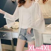 罩衫-XL-4XL大碼優雅舒適微透感七分袖中長款罩衫Kiwi Shop奇異果0712【SZZ9376】