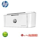 登錄送7-11$200~ HP LaserJet Pro M15w 黑白雷射印表機