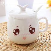 陶瓷可愛水杯咖啡兒童學生馬克杯帶蓋勺少女孩卡通辦公室家用 魔法街
