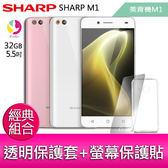 分期0利率  SHARP M1 ★美背機.日系極美智慧手機『贈螢幕保護貼+透明保護套』