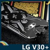LG V30+ 雷神金屬保護框 碳纖後殼 螺絲款 高散熱 全面防護 保護套 手機套 手機殼