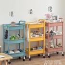 行動小推車置物架整理嬰兒用品帶輪浴室用廚房神器分層收納架 ATF 夏季狂歡