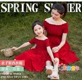 親子裝 女童洋裝夏裝2019新款洋氣4兒童裝5網紅6親子7夏季8公主裙子9歲 2色