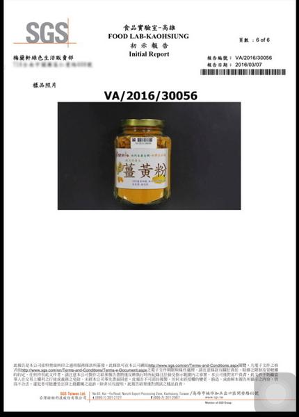 自用送禮的好選擇~梅蘭軒~紅薑黃粉 150公克小罐裝 優惠價 380元~ 全館滿800免運費~