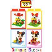 LOZ 迷你鑽石小積木 迪士尼 米奇 米妮 賀歲新年系列 樂高式 益智玩具 組合玩具 原廠正版 超大盒款