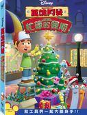 迪士尼開學季限時特價 萬能阿曼:忙碌的假期 DVD (購潮8)