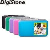 ◆免運費◆DigiStone 冰晶 漢堡盒 96片裝 CD/DVD硬殼拉鍊光碟片收納包x1(台灣製造,品質保證)