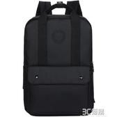 後背包 雙肩包男簡約時尚潮流男士手提背包學生書包女休閒街拍旅行電腦包 3C優購