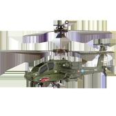 無人機-SYMA司馬遙控飛機兒童玩具戰斗機充電耐摔仿真直升飛機玩具模型-奇幻樂園