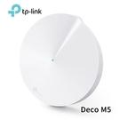 全新TP-Link Deco M5 AC1300 Mesh wifi 系統無線網狀路由器 (單入組)