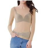 透膚上衣 出口女超薄透視網紗打底衫膚色T恤上衣肉色緊身表演舞蹈衣服隱形 格蘭小舖