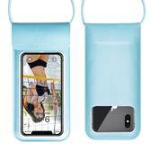 手機防水袋潛水套游泳漂流觸屏通用防塵袋蘋果X華為vivo殼包oppo 【快速出貨八五折免運】
