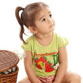 【愛的世界】半袖圓領草莓印圖圖T恤/6~8歲-台灣製-n8 ★春夏上著