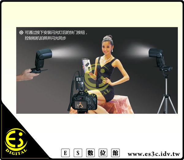 ES數位館 PIXEL 品色 Opas Sony 無線閃燈觸發器 兩組 2.4G 喚醒 分組 快門 1/8000 閃燈搖控器 400米 離機閃