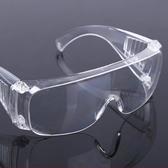 【DH218】透明護目鏡X300個 安全防護鏡(台灣製造檢驗合格)安全眼鏡 防風沙 防疫 防塵 抗UV EZGO商城