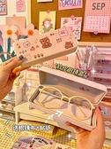 眼鏡盒 眼鏡盒ins便攜紫色少女心復古可愛學生創意卡通眼睛盒墨鏡收納盒 夢藝家