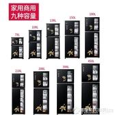 消毒櫃家用立式迷你小型雙門高溫不銹鋼商用消毒碗櫃大容量台櫃式   (圖拉斯)