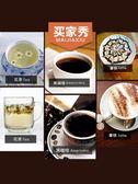 咖啡機德國工藝智慧煮咖啡機家用全自動美式滴漏半商迷你現磨茶壺一體機 新年鉅惠
