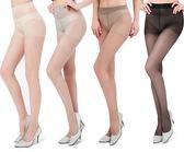 【618】好康鉅惠性感絲襪美腿女薄款夏連褲襪防勾絲超薄透明