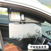 防曬汽車遮陽板開車防炫目防紫外線