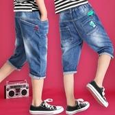 男童短褲夏季薄款兒童牛仔七分褲男孩馬褲中大童中褲子寬鬆外穿胖 快速出貨