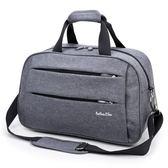 旅行袋旅行背包新款旅行袋旅行背包男大容量行李包短途旅游包女簡約手提包 【快速出貨八折】