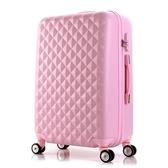 20吋旅行箱包拉桿箱萬向輪行李箱硬箱女