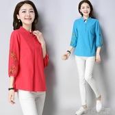 夏季新款民族風女裝T恤立領復古棉麻七分袖寬鬆中國風繡花上衣女 茱莉亞