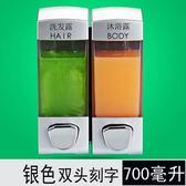 給皂器家用賓館酒店皂液器 壁掛式 洗發水瓶子 沐浴露盒子 洗手間浴室免打孔