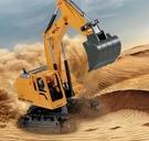 挖掘機玩具 仿真合金挖土勾機工程充電動兒童男孩玩具無線汽車挖機【快速出貨八折搶購】