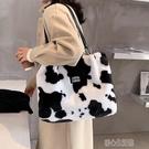 毛絨包毛毛包包女大容量新款潮秋冬百搭時尚毛絨單肩包大學生托特包 快速出貨