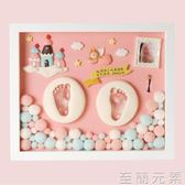 寶寶手足印泥胎毛紀念品diy自制創意新生嬰兒腳印手印泥相框永久WD 至簡元素