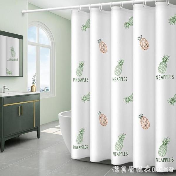 浴室防水布防霉浴簾套裝免打孔日本衛生間洗澡間簾子磁條隔斷掛簾 NMS漾美眉韓衣